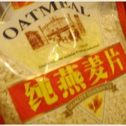 智仁纯燕麦片