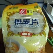 赛宝燕麦片(无蔗糖,速溶免煮,家庭号)