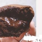 露露MISSLULU熔岩巧克力蛋糕的做法