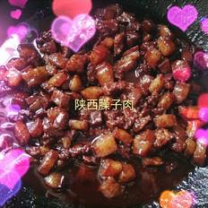 陕西臊子肉