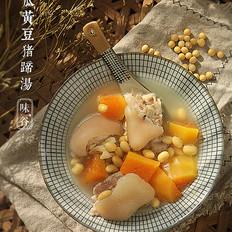 木瓜黄豆猪蹄汤