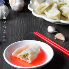 芹菜猪肉饺子